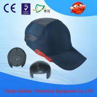 赛锐牌智胜款防撞帽 个人头部防护用品 工人劳保工作帽