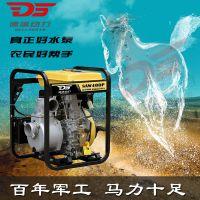 SAW40DP小型4寸柴油抽水泵