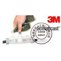 3M Scotchcast LVI-1/X系列电缆中间接头