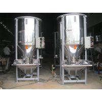 逸通塑胶原料搅拌机18年行业制造经验设计安装制造调试检测一体化