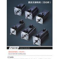 AGV电机,直流伺服电机,空心杯伺服电机,机器人电机,SMJ上海敏动 400W小车电机