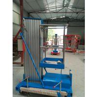 南平市升降机生产厂家 单柱铝合金液压升降台升高尺度及参数配置