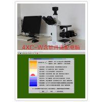 【国产三目倒置金相显微镜高清晰分析原理山西河北广东省供应】