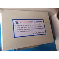 陕西汉中—八达ZNCK-3A(B)高压移变头智能测控单元