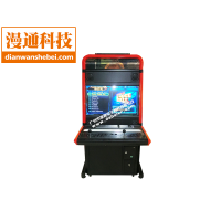 儿童投币游戏机街头格斗电玩游戏机拳皇格斗机双人竞技游戏机儿童厂家直销 漫通科技