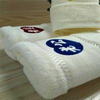 厂家供应纯棉吸水绣花毛巾