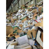 宁波保密局档案销毁处理哪家好,宁波一家正规的销毁公司,有资质的档案保密局销毁处理