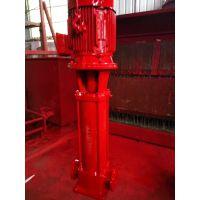 温邦酒店消防泵潜水泵XBD8.7/35-150*4深井泵3C认证厂家
