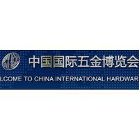 19年国际五金博览会 上海五金展