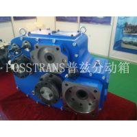 静液压分动箱MH6000,0-2km/h无极调速,单发洗扫车、公路养护车分动箱