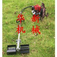 华新小型除草机 手持割草机 园林专用除草机松土机