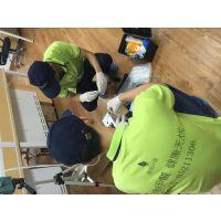 深圳市甲醛治理,空气净化,支持第三方检测,可免费保洁