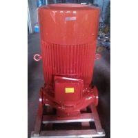 泉柴 单级消火栓泵XBD1/49.7-200L-200A消防泵 消防喷淋泵