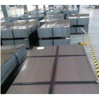 供应宝钢ASTM A622酸洗冷轧板/卷