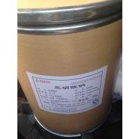食品级亚硝酸钠的价格,食品漂白剂,肉制品护色剂