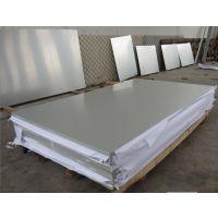 晨彬供应2A11铝合金 2A11硬铝可用于制造各种高负荷的零件和构件