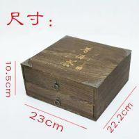 促销茶叶盒 新款红酒木盒 高档礼品盒定做 橡木酒桶