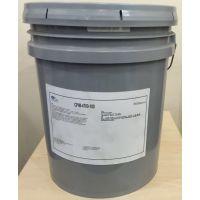 原装美国CPI冷冻油CPI-4700-100低温螺杆机冷冻油