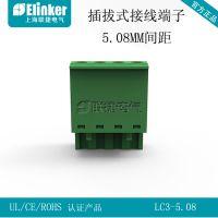 上海联捷5.08mm LC3-5.08RoHS认证接线端子FRONT-MSTB 2.5/2-24-S