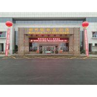 湖南郴州粮油机械有限公司