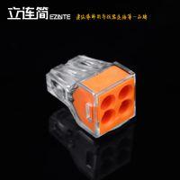 电线连接器 4孔PCT-104 替代wago温州厂家直销 建筑接线端子