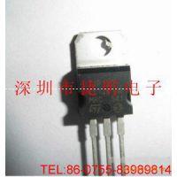 长期供应 TIP122  TIP127 达林顿晶体管