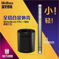 厂家直销minibass便携式迷你HIFI小音响音响 无线蓝牙音箱批发