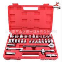 飞鹿 RTH-32 32件套筒组套 组合工具 铬钒钢套筒扳手 工具箱