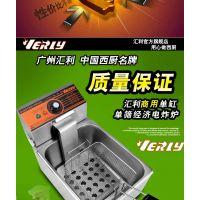 汇利HY-81R电炸锅油炸炉单缸商用炸薯条炸鸡专用油炸炉电炸炉包邮