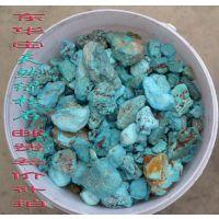 纯天然绿松石厂家批发散珠戒面手链项链雕件饰品 邮费差价补拍