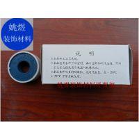 上海美中牌四氟聚乙烯脱脂生料带加厚型20米18mm/0.1mm/20M