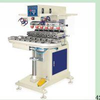 多色260圆面丝印机;半自动圆面丝印机