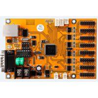 LED控制卡CL3000-N基本型