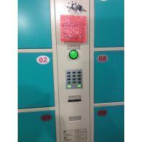 新疆超市12门电子存包柜13659978733