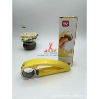 yuayi 创意 优质304刀片香蕉切片器 黄瓜切片器 切片神器