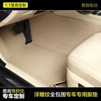 汽车脚垫宝马X1 X3 X4 X5X6宝马1系3系5系专用皮四季专车专用地垫