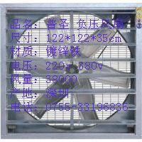 供应工厂负压换气扇、马达电机、扇叶、传动皮带配件