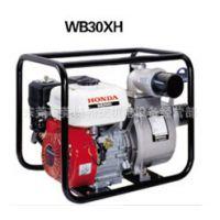 供应本田3寸汽油抽水泵.  本田水泵代理