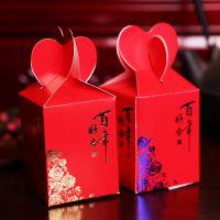 婚礼糖果包装盒结婚喜糖盒子批发 婚庆用品中式喜糖纸盒创意