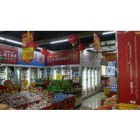 供应安德利立式转角饮料柜 分体机饮料柜 超市冷柜 超市制冷设备