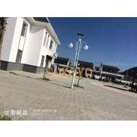 云南保山腾冲县生态文明建设太阳能路灯 能源扶贫路灯项目