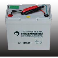新型太阳能路灯胶体蓄电池12v55ah储能型路灯电池