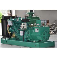 型号YC6A230L-D20 房地产类120千瓦电站拖车 玉柴120kw柴油发电机组配四保护 无刷
