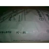 优质产品PC/ABS德国拜耳FR2000/青岛威海烟台供应