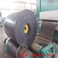 保定金玖厂家出售耐磨橡胶输送带