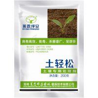 批发坪安土轻松/ 土壤杀菌专用处理剂 植物土壤杀菌剂