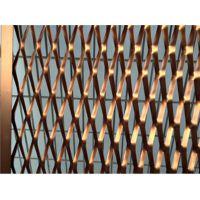 厂家直销阳极氧化铝板网 吊顶装饰网、外墙装饰网 各种规格可定做