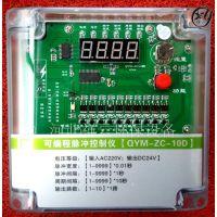 祥云离线在线通用12路脉冲控制仪/气缸调节器/请灰控制器工具直销