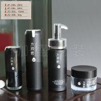 伽盛包装化妆品瓶化妆品包材塑料供应JP-036-JO202-JQ008护肤套装 男士乳液 膏霜 精华