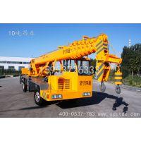 10吨吊车_10吨吊车价格_优质10吨吊车